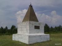 Нижний Иргинск 2006 (7/10)