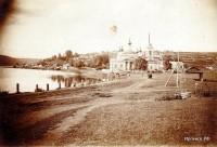 Нижний Иргинск 1900-1910 (3/5)