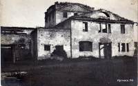Нижний Иргинск 1900-1910 (5/5)