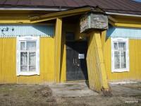 Нижний Иргинск 2007 (5/15)